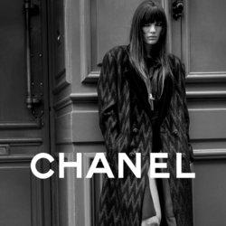 Tarjouksia yritykseltä Luksusbrandien kaupungissa Chanel lehtisiä ( 10 päivää jäljellä)