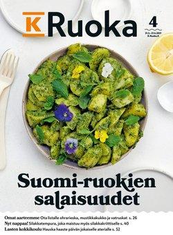 K-Supermarket -luettelo, Helsinki ( 10 päivää jäljellä )