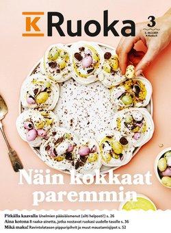 Supermarket tarjoukset K-Market kuvastossa Lempäälä ( 23 päivää jäljellä )
