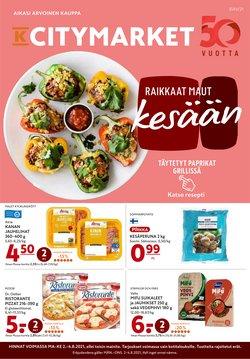Tarjouksia yritykseltä Supermarket kaupungissa K-Citymarket lehtisiä ( Julkaistu tänään)