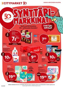 K-Citymarket luettelo, ( 8 päivää jäljellä)