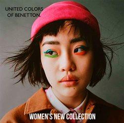 United Colors of Benetton luettelo, ( 12 päivää jäljellä)