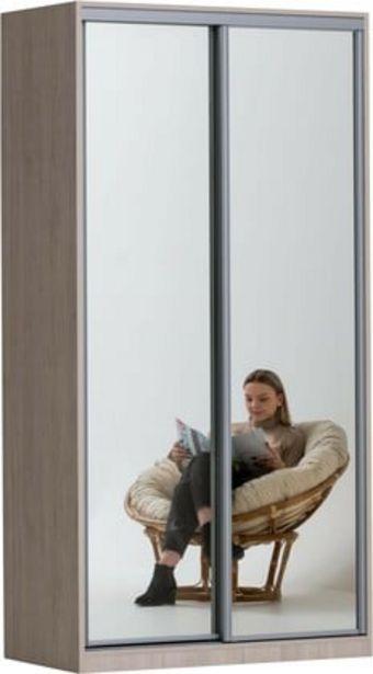 Doorit liukuovikomero 120x62cm, tammi runko, peiliovet -tarjous hintaan 639€