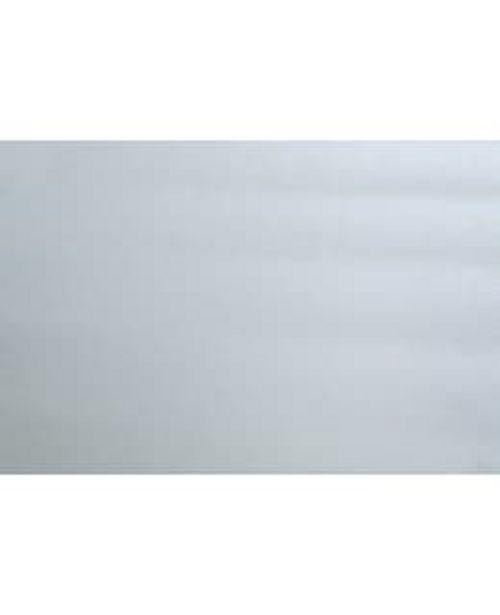 Kapelhobby 50x60cm Heijastava Kangas Tarralla -tarjous hintaan 7,5€